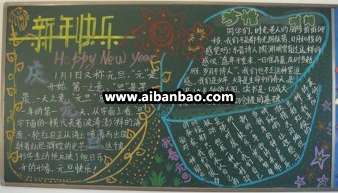 设计图分享 创意科技板报设计  黑板报设计 宽600×446高