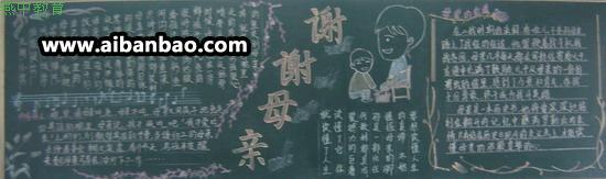 关于母亲节的边框_关于父亲节的边框_关于国庆节的