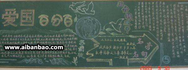 教客网提供课件,素材,教案,试卷,读后感,作文,舞蹈,论文,英语,黑板报
