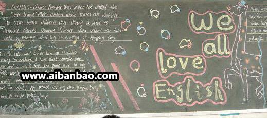 英语专题黑板报设计图案图片