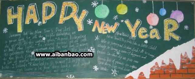 英语黑板报:新年快乐