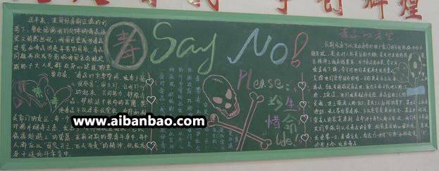 design 国庆节黑板报模板图片  说明 在 图片 上 点击 鼠标 右 键