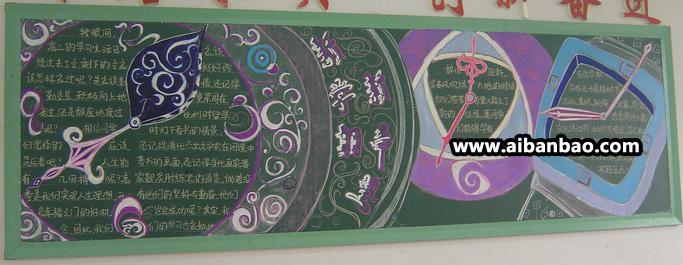 初中国庆板报图片_新学期新希望黑板报图片