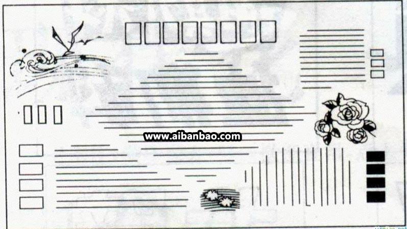 小学板报设计图案大全 小学板报花边图案大全 小学墙报板报图案大全